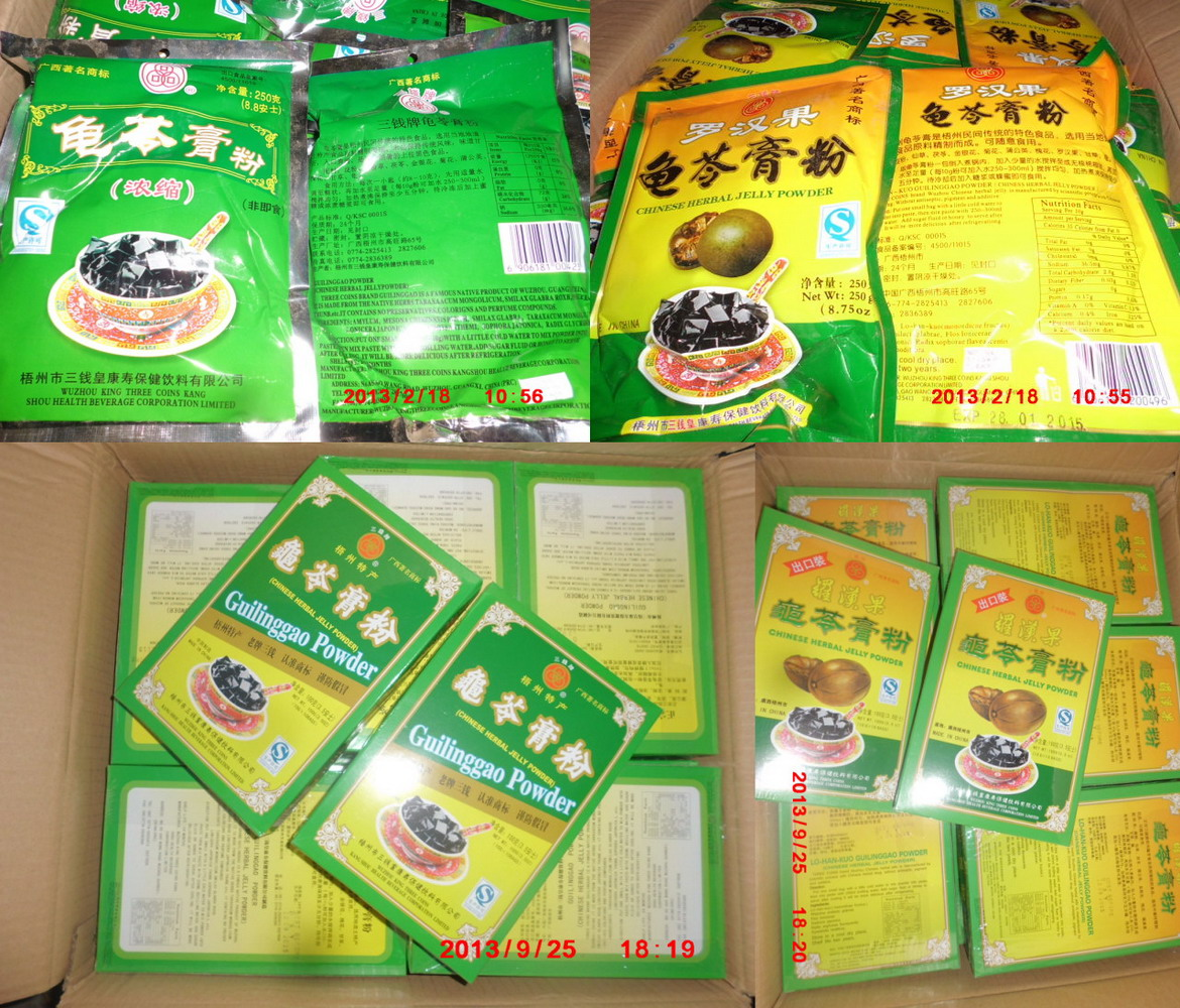 Foodstuff&Health Products4