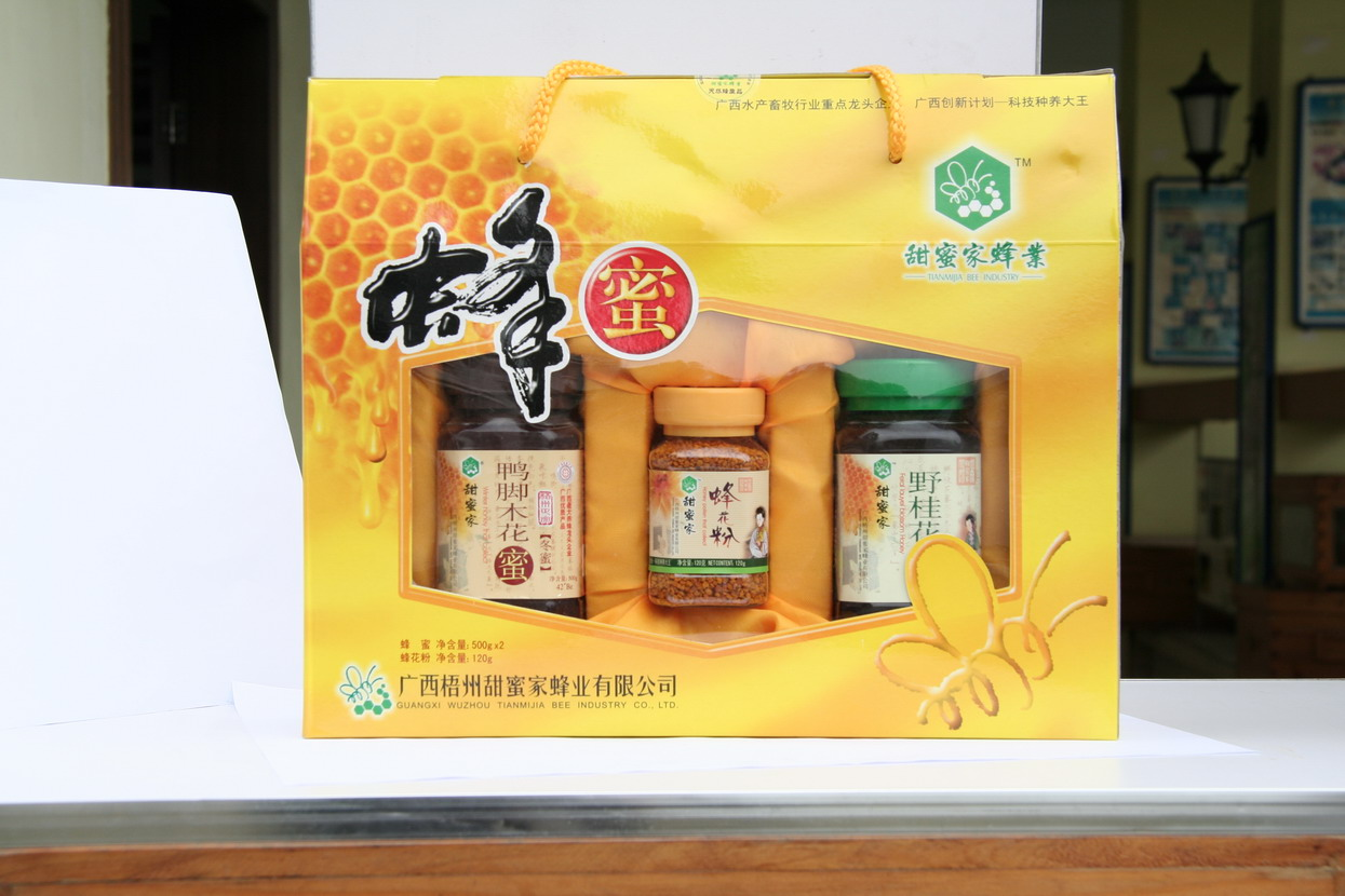 Foodstuff&Health Products2