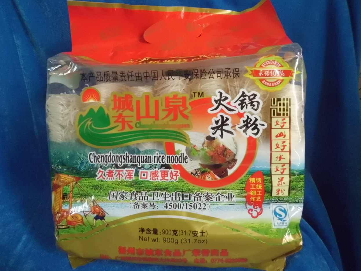 Foodstuff&Health Products9
